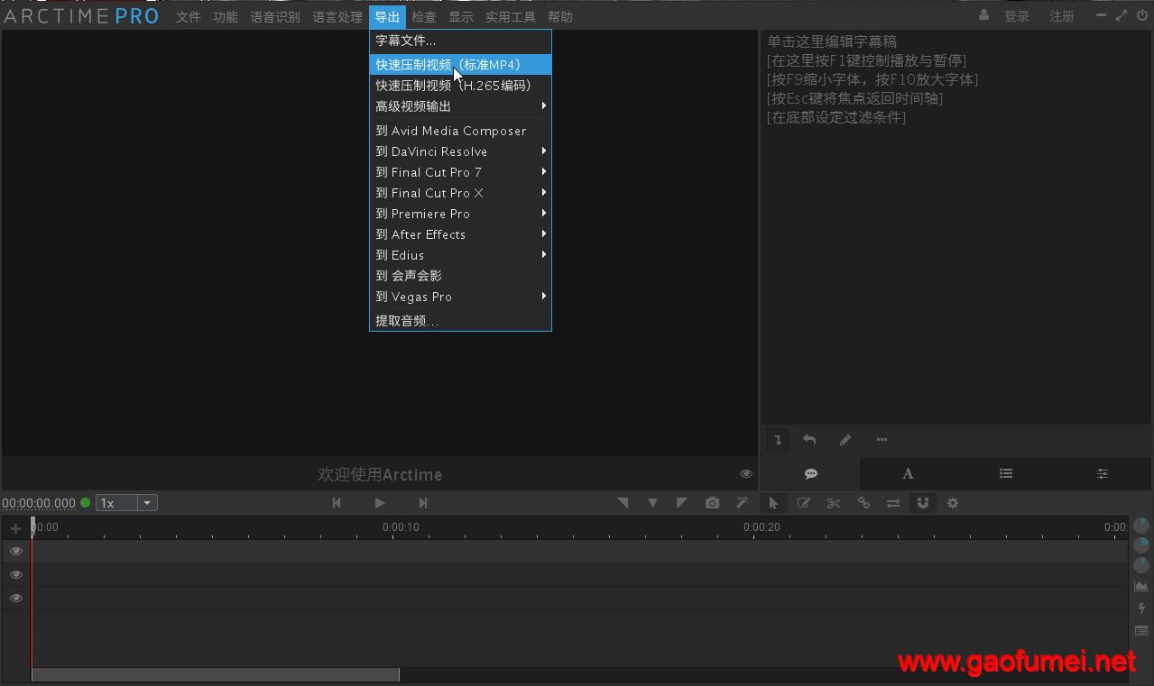 巧用pyTranscriber来给视频制作字幕,省心省力。 应用软件 第3张-泥人传说